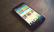 Android ก็สามารถสร้าง Promo codes ไว้แจกแอพฯ ได้แล้ว