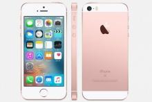 IPhone SE มีอะไรเจ๋งกว่ารุ่นก่อนๆ มาดูเลย