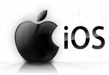 Apple ออกอัพเดต iOS 9.3.4 แก้ปัญหาเรื่องความปลอดภัย