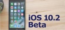iOS 10.2 Beta มาพร้อมการตั้งค่ากล้องถ่ายภาพแบบใหม่...
