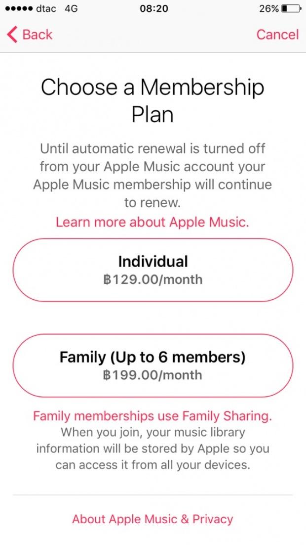 App Store ประเทศไทย ปรับราคาแอพ หนัง เพลงเป็น เงินบาท แล้ว เริ่มต้นที่ 9 บาท