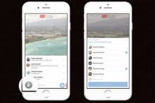 'เฟซบุ๊ก ไลฟ์'เครื่องมืออัพเดทวิดีโอแบบเรียลไทม์
