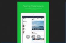 Line อัพเดตเวอร์ชันใหม่ รองรับการใช้งานบน iPad แล้ว