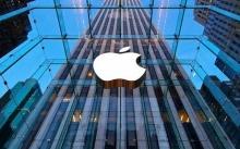 หลุดที่ประชุมภายใน Apple