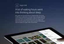 Night Shift ใน iOS 9.3 จะรองรับ iDevices ที่ใช้ชิพ 64 บิต เท่านั้น