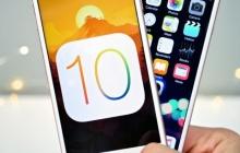 รวม 5 ฟีเจอร์ใหม่ที่น่าสนใจของ Photos บน iOS 10 จะมีอะไรใหม่บ้าง ไปดูกัน