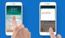 เคล็ดลับการใช้ การแจ้งเตือน บน iPhone และ iPad