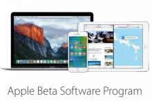Apple ปล่อยอัพเดท iOS 9.2.1 แก้ไขบั๊กและอัพเดทความปลอดภัย