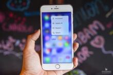 อย่าเพิ่งอัปเดต iOS 9.3 ถ้าคุณยัง……ไม่ทราบข้อมูลเหล่านี้