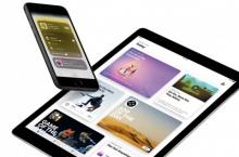 เด็ด! พบฟีเจอร์ลับใน iOS 11 ลบแอปแต่ไม่ลบข้อมูล