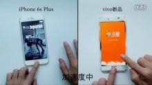 VIVO X7 ดวลความไวสแกนลายนิ้วมือกับ S7 EDGE / 6S PLUS (ชมคลิป)