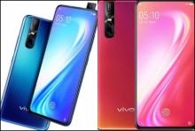 Vivo เปิดตัว S1 Pro: ขุมพลัง Snapdragon 675, กล้องป๊อปอัพ 32 ล้านพิกเซล