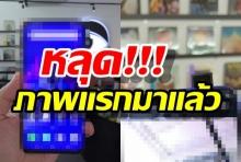 หลุดจ้าหลุด!! ภาพแรก Vivo V15 Pro มาแล้ว!