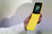 """กลับมาอีกครั้ง! """"โนเกีย"""" เปิดตัว """"Nokia 8110"""" รูปทรงโค้งคล้ายกล้วย"""