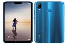 เผยภาพสุดเอ็กซคลูซีฟ Huawei P20 Lite สีน้ำเงินในมุมใหม่!!
