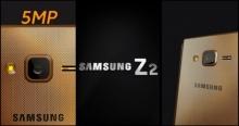 มาแล้ว! คลิปทีเซอร์ SAMSUNG Z2 สมาร์ทโฟน TIZEN ก่อนเปิดตัวเร็วๆนี้