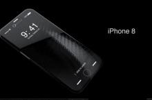 เผยข่าวลือ iPhone 8 Plus จะใช้จอ OLED แบบขอบจอโค้ง
