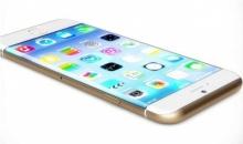 เปลี่ยนลุคใหม่ iPhone 8 จะมาพร้อมกับหน้าจอ OLED แบบโค้งงอ!?