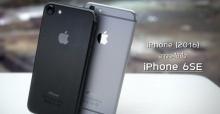 iPhone ที่จะเปิดตัวปลายปีนี้ (2016) อาจจะใช้ชื่อ iPhone 6SE