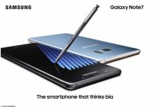 Sumsung ยัน Galaxy Note 7 แก้ปัญหาแบตไหม้แล้ว!