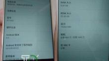 ภาพหลุด MOTO M ยันสเปคจอ FULL HD 5.5 นิ้ว ใช้ RAM 4GB