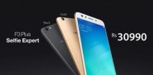 Oppo เปิดตัว F3 และ F3 Plus สุดยอดสมาร์ทโฟนสำหรับเซลฟี่