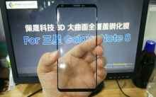 Samsung Galaxy Note 8 จะเปิดตัว 26 สิงหาคม 2017 นี้
