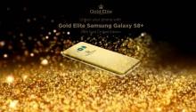 """""""โกลด์ อีลิท ปารีส"""" แปลงโฉม Samsung Galaxy S8+ เป็นสมาร์ทโฟนทองคำ"""