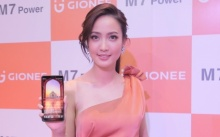 Gionee M7 Power สมาร์ทโฟน Super Battery ขอบจอบางแบบ Full View Display