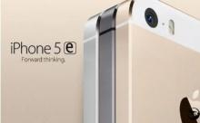 iPhone หน้าจอ 4 นิ้วรุ่นใหม่จะใช้ชื่อว่า iPhone 5e