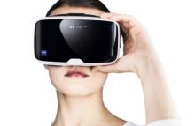 เกาะกระแส ZEISS ผู้ผลิตเลนส์แบรนด์ดัง เปิดตัวแว่นตา VR ONE รุ่นใหม่