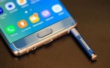 Samsung Galaxy Note 8 จะมีราคาสูงถึง 30,000 บาท