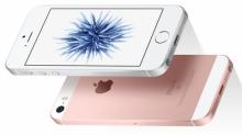 iPhone SE แอบซ่อนความสามารถในการกันน้ำเอาไว้
