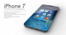 หลุด iPhone 7 อาจมีปุ่ม Home แบบดิจิตอลและสามารถกันฝุ่นและน้ำได้อีกด้วย…!!