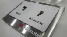 เผยโฉมโมดูลกล้องใหม่จาก LG คาดเตรียมใส่สแกนม่านตาให้ G6