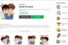 รัฐบาลอินโดนีเซียสั่ง LINE ลบสติ๊กเกอร์แนวรักร่วมเพศออกจาก Sticker Shops