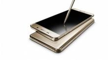 ข่าวหลุด Samsung Galaxy Note 6 อาจจะเปิดตัวในช่วงสิงหาคม