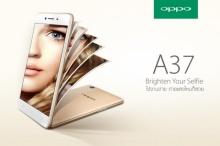 OPPO A37 สมาร์ทโฟนน้องใหม่ราคาเบาๆ ถ่ายแสงไหนก็สวย