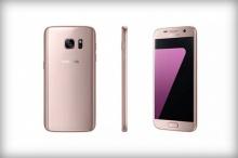Samsung เปิดตัว Galaxy S7 และ S7 Edge สีทองชมพู Pink Gold