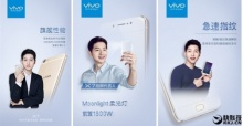 ทีเซอร์ คอนเฟิร์ม VIVO X7 ใช้ชิปเซต SD652 จัด RAM 4GB