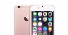 ลือหนักมาก Apple ซุ่มทำ iPhone ที่สแกนม่านตาได้