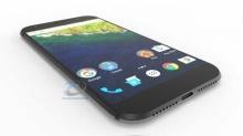หลุดข้อมูล! GOOGLE NEXUS SAILFISH (HTC S1) ปลายปีนี้เตรียมเปิดตัว