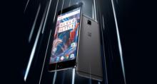 ลือไม่หยุด ONEPLUS 3T อาจจะประเดิมตลาดสมาร์ทโฟน RAM 8GB