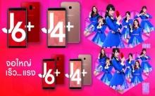 โอตะห้ามพลาด!! Samsung เปิดตัว Galaxy J6 Plus และ J4 Plus เผยสเปคเครื่อง+ราคา