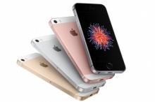 Apple Online Store เปิดขาย iPhone SE แล้ว! เริ่มต้น16,800บ