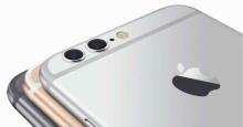 นักวิเคราะห์คาด iPhone 7 จะเริ่มที่ความจุ 32GB-เลิกขายรุ่น 16GB